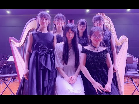 Clair De Lune| The ZJCM Harp Ensemble| Zhejiang Conservatory Of Music