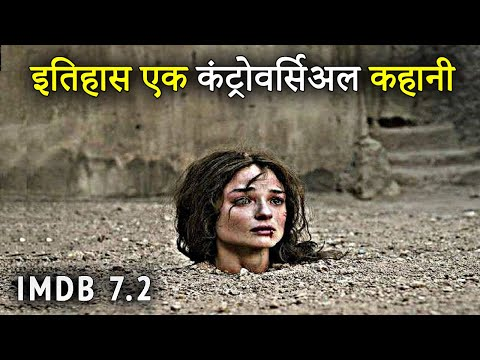 Der Medicus Movie Explained in Hindi | The Physician 2013 Ending Explain हिंदी