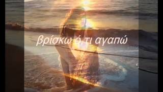 ΤΑΞΙΔΙ ΣΤΗ ΒΡΟΧΗ -ΕΛΕΥΘΕΡΙΑ ΕΛΕΥΘΕΡΙΟΥ