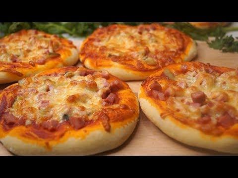 Как приготовить школьную пиццу