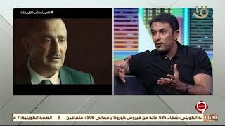 التاسعة | الفنان أحمد العوضي يتحدث عن مشهد إعدام هشام عشماوي
