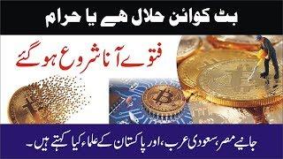 come acquistare il mercato azionario bitcoin
