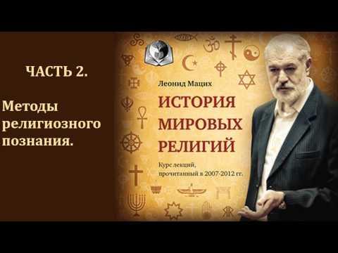 Педагогика и психология программа