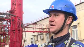 Программа «Посторонним вход воспрещен» — о телемачте в Оренбурге