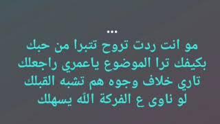 لحن اغنيه (الله يسهلك)علي صابر _حصريا