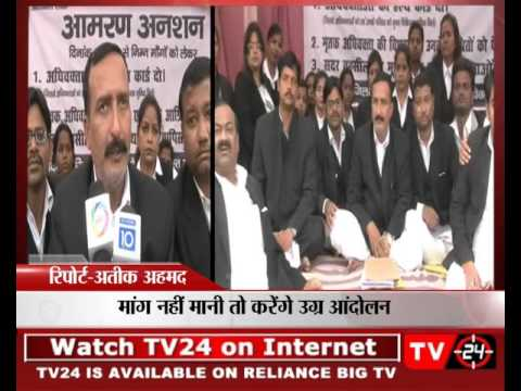 lawyers protested in lucknow for their three rights