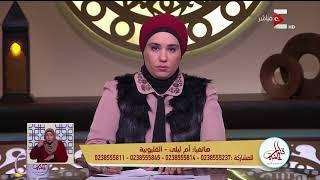 قلوب عامرة - وصول موسى مدين وزواجه من إبنة شعيب .. الثلاثاء 16 يناير 2018