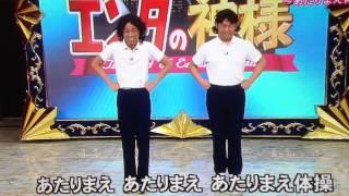 Repeat youtube video COWCOWあたりまえ体操 新作ネタ【電車バージョン】