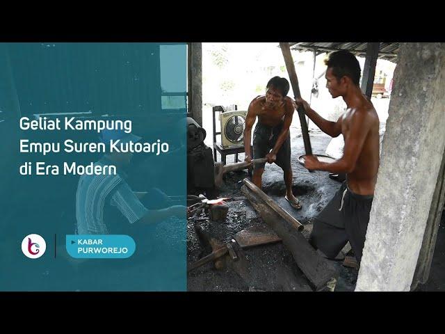 Geliat Kampung Empu Suren Kutoarjo di Era Modern
