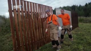 видео Виды деревянных заборов