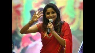 Rachitha Ram talks About Seetharama Kalyana Kannada Movie