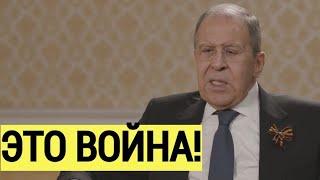 Срочно! Запад в ШОКЕ: Лавров в интервью Киселеву обозначил отношения России и США