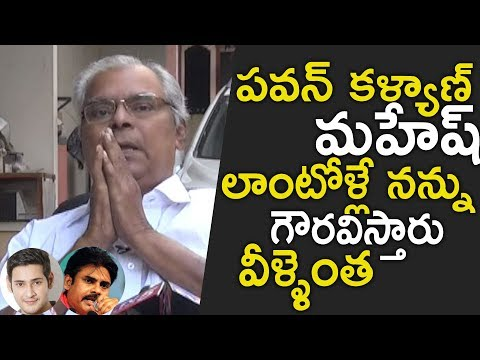 Kota Srinivas Rao Press Meet | Kota Comments on his Respect in Industry | NewsQube