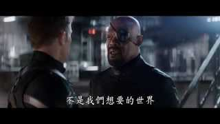 《美國隊長2:酷寒戰士》(Captain America: The Winter Soldier)