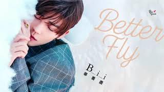【BiiLoved自錄】Bii畢書盡 新歌首播 【hitFM全球首播】Better Fly - 20190501