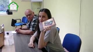 Драгана Младенов књижевно вече библиотека Тител