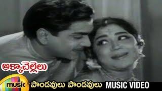 Pandavulu Pandavulu Tummeda Full Video Song   Akka Chellelu Telugu Movie Songs   ANR   Sowcar Janaki
