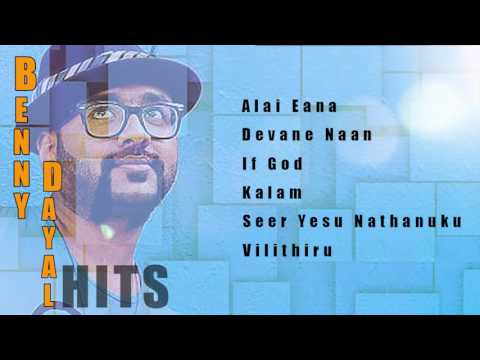 Benny Dayal | Audio JukeBox
