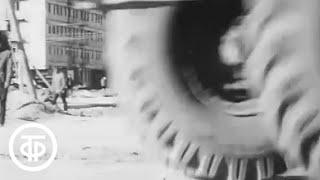 Большая земля. Нефть в Тюменской области (1972)