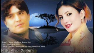 nazia iqbal and bahram jan pashto new song 2011 part 5 tappay tappe