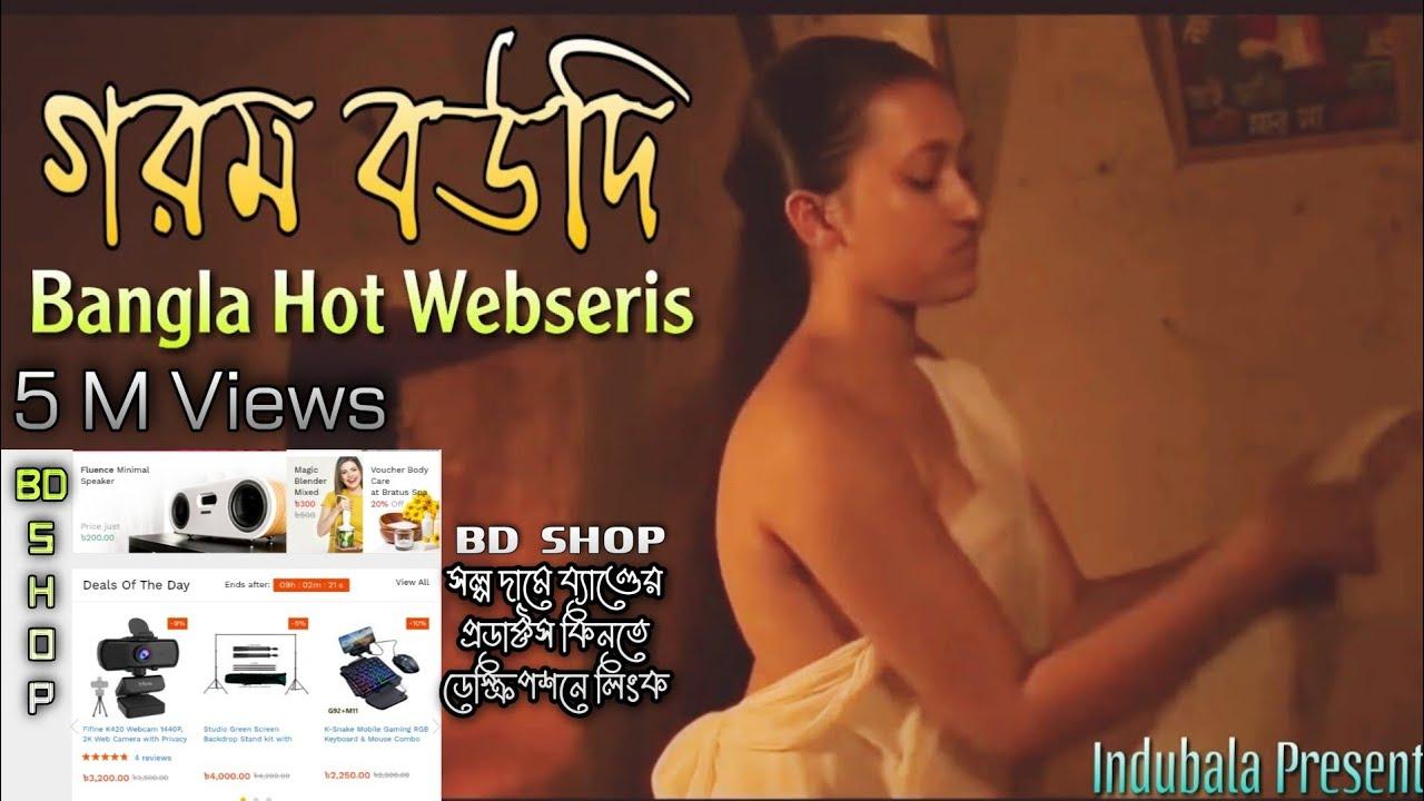 Download Bangla Hot Webseris 2020 | Latest Bengali Webseris New | Hot Movie Bengali