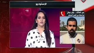 مراسلنا جابر جمال من قصر السلام حول زيارة الرئيس الايراني لبغداد