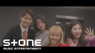 [Hello, Stranger! OST] 혜림 (HYERIM), MINT, 김수린 (Soorin KIM) - Fly To Your Love MV