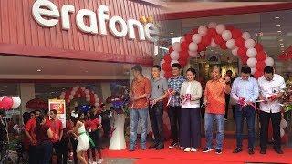 Download Video Erafone Megastore 3 0 Resmi Dibuka di Bali MP3 3GP MP4