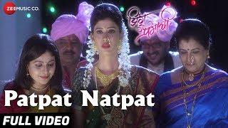 Patpat Natpat Full | Jhing Premachi | Sandesh Gour & Sheetal Tiwari | Kirti Kiledaar