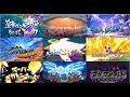Inazuma Eleven Orion ALL HISSATSU TECHNIQUES HD