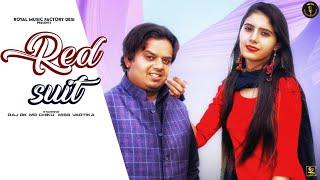 Red Suit   Raj RK, MR Chiku, Miss Vartika, D Panchaal Ft. R Dev   New Haryanvi Songs Haryanavi 2021