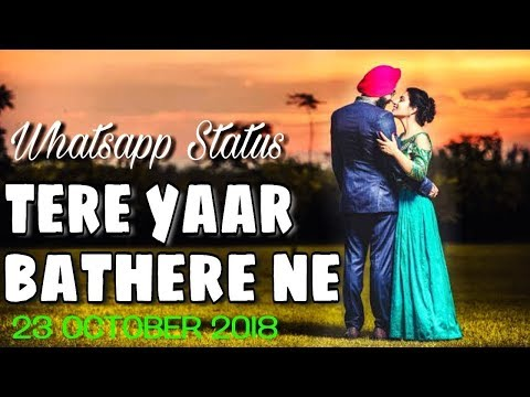 Tere Yaar Bathere Ne Ringtone Download | Best Ringtones | Bestringtonesfree.net