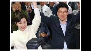 자유한국당의 자격없는 …