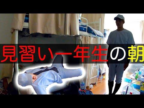 【部活あるある】キャプテンのデメリット5選。 from YouTube · Duration:  4 minutes 14 seconds