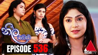 Neela Pabalu - Episode 536   21st July 2020   Sirasa TV Thumbnail