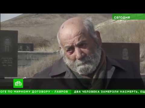 землетрясение в армении 1988