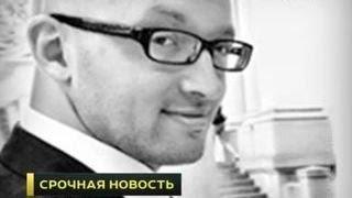 В центре Москвы похищен адвокат Сергей Ануфриев(В центре Москвы похищен адвокат Сергей Ануфриев. По словам очевидцев, преступники вытащили юриста из его..., 2015-06-24T12:56:50.000Z)