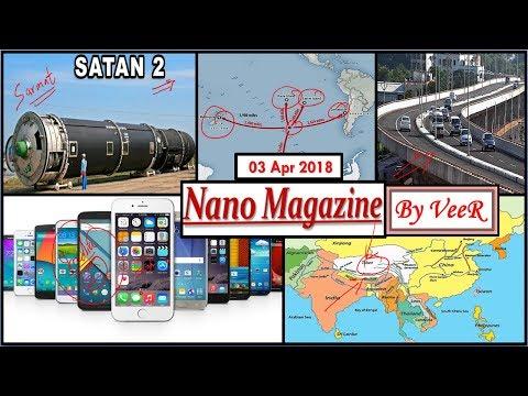 3 April 2018-PIB, Yojana, AIR News-Nano Magazine-Sarmat or Satan 2, Point Nemo- Current Affairs VeeR