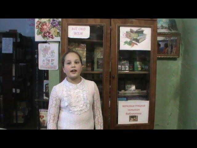 Изображение предпросмотра прочтения – Ангелина.Русинова читает произведение «Притча о милосердии» В.И.Павлова