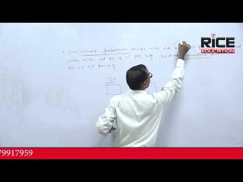 RICE Education | RICE Taster | Session 3 | Mathematics thumbnail