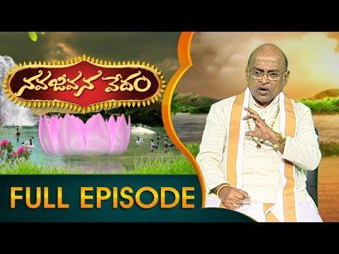 Garikapati Narasimha Rao | Nava Jeevana Vedam | Full Episode 1709 | ABN Telugu teluguvoice