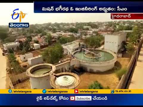 CM KCR Review On Projects And Mission Bhagiratha Works