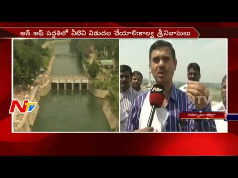 Tungabhadra Board Officers Speaks to Media about Water Level || NTV