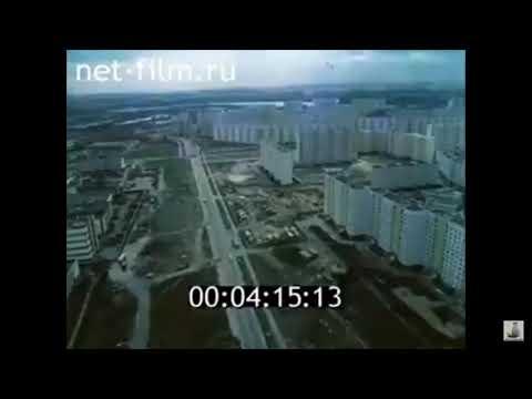 Марьино 1981