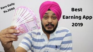 Best Earning App For Android 2019 | Earn Money From Smartphone | Rozdhan updates | Earn Money Online