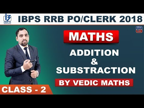 IBPS RRB PO/CLERK 2018 | Addition & Subtraction | By Vedic Maths | Class 2 | Maths | 3 pm