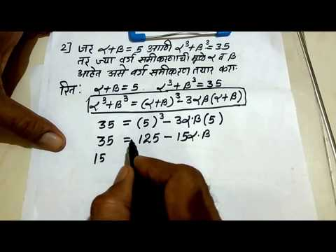 ssc algebra paper 2012 Free high speed downloads: practice algebra ssc 9 standard pdf downloadpdf[full salient features: ¾ 3 model question papers for algebra, geometry and science each (set of 9 question ssc-2012/(28/12)  curriculum framework of school education 2005 keeping the standard at par.