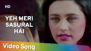 Mehendi (1989) | Rani Mukerji | Faraaz Khan | 90