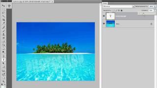 Делаем прозрачный текст в Photoshop (15/40)