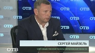 видео Досье: Майзель Сергей Петрович
